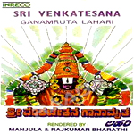 Listen to Nee Nidida songs from Sri Venkatesana Ganamruta Lahari