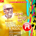 Manku Thimmana Kagga - Vol 3 songs