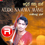 Listen to Sharanu Siddivinayaka songs from Allide Namma Mane