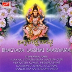 Bhagyada Lakshmi Baaramma songs