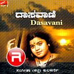 Dasavani songs