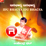Listen to Neene Dayalu Nirmalachitha songs from Idu Bhagya Idu Bhagya