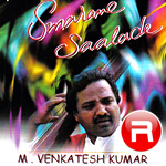 Smarane Saalade songs