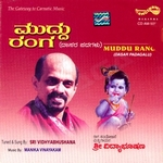 Muddu Ranga songs