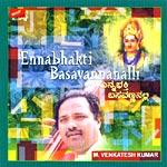 Ennabhakti Basavannanalli songs