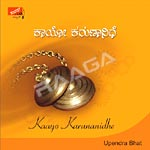 Listen to Moorutiyane Nilliso songs from Kaayo Karunanidhe