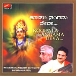 Koodala Sangama Deva songs
