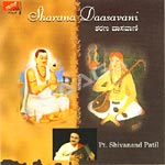 Sharana Daasavaani songs