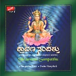 Shraavana Sampatthu songs