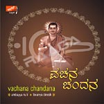 Vachana Chandana songs