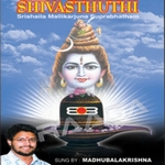 Shiva Sthuthi songs