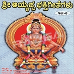 Sri Ayyappa Swamy - Vol 6 songs