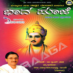 Bhava Pooje songs
