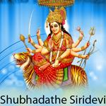 Shubhadathe Siridevi songs
