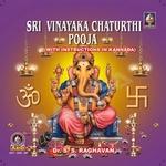 Sri Vinayaka Chaturthi Vrata Pooja songs