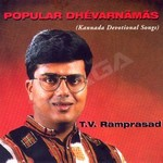 Popular Dhevarnamas songs