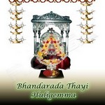 Bhandarada Thayi Huligemma songs