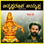 Aathmaswaroopa Ayyappa Vol - 9 songs
