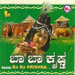 Ba Ba Krishna songs
