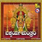 Ishwarya Manthram songs