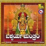 Ishwarya Manthram songs