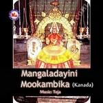 Mangaladayini Mookambika songs