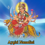 Aygiri Nanadini songs