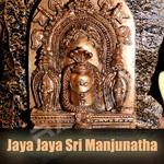 Jaya Jaya Sri Manjunatha songs