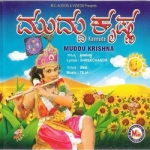 Muddu Krishna songs