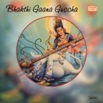 Bhakthi Gaana Guccha songs