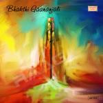 Bhakthi Gaananjali songs