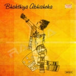 Bhakthiya Abhisheka songs
