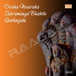 Dosha Nivaraka Subramanya Bhakthi Geethegalu songs