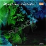 Mahadeshwara Rakshisu songs