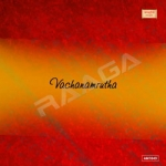 Vachanamrutha songs