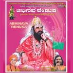 Abhinava Renuka songs