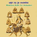 Bhakthara Nidhi Sri Ambadevi songs