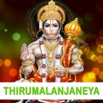 Thirumalanjaneya songs