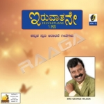 Iruvaathane - Vol 3 songs