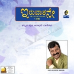 Iruvaathane - Vol 10 songs