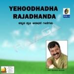 Yehoodhadha Rajadhanda - Vol 1 songs