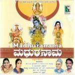Madhuranaama songs