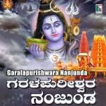 Garalapurishwara Nanjunda songs