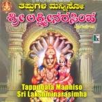 Tappugala Manniso Sri Lakshminarsimha songs