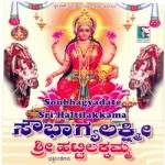 Soubhagyadate Sri Hattilakkama songs