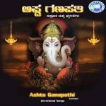 Ashta Ganapathi songs
