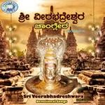 Changlera Shree Virabhadreshwara songs