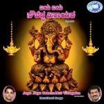 Jaya Jaya Southadka Vinayaka songs