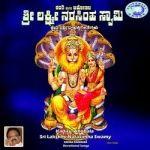 Kadari-AahobilaNarasimhaKshetraDarshana songs