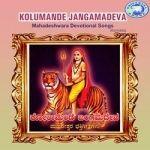 Kolu Mande Jangamadeva songs